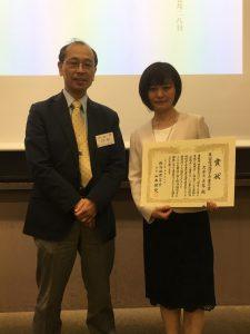 山本会長から表彰状が授与されました。