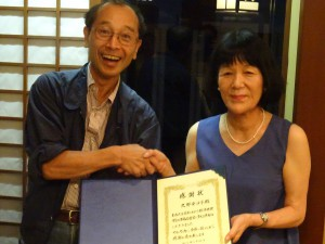 山本会長から感謝状をお贈りしました。