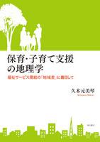 2017著作賞(kukimoto)